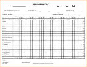 Service Sheet Template by Excel Attendance Sheet Template Sle Customer Service