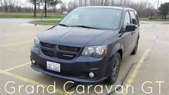2017 dodge grand caravan gt minivan rental car