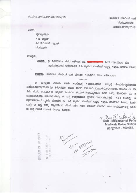 Icici Bank Letterhead Logo letter to bank manager for atm transaction complaint
