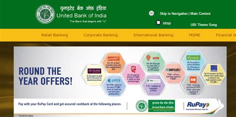 ubi bank official website united bank of india trims mclr rate by 90 basis points