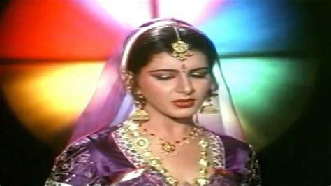 film india geet prem geet 1981 movie
