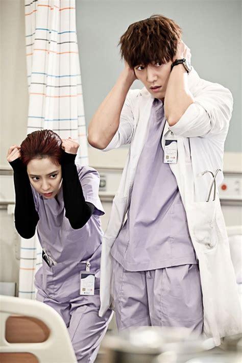 Film Korea Emergency Couple | emergency couple drama korea pinterest