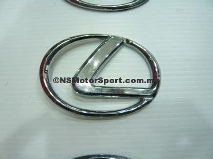 Sticker Emblem Rs Like New Original Honda lexus for steering use p1130809 ns motorsport