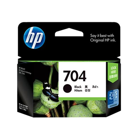 Ink Hp 704 Black hp five stationery sdn bhd stationery malaysia