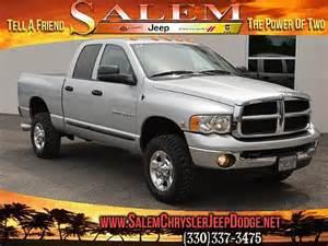 salem chrysler jeep salem oh new inventory at salem chrysler dodge jeep ram