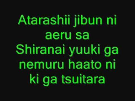 brave new world theme lyrics digimon song brave heart doovi