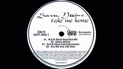 kuche take me home 2003 take me home masters at work ritual