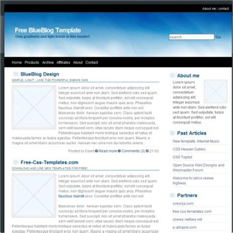 파란 블로그 템플릿 블루 무료 웹사이트 템플릿 무료 다운로드