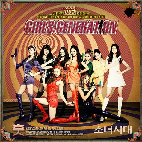 Generation The Boys Album Used generation hoot album cover www pixshark