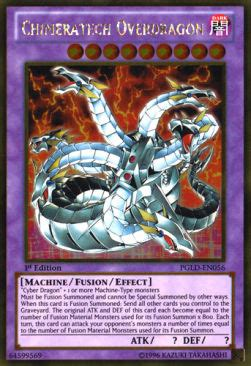 drago supremo chimeratech drago supremo chimeratech carta yugioh yugiohcardmarket