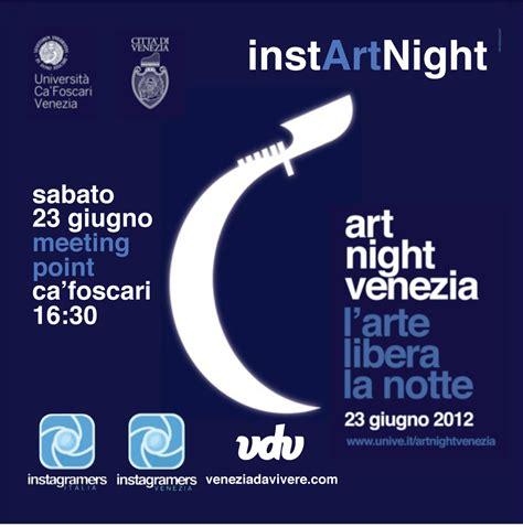 sede centrale ca foscari instartnight venezia 23 giugno 2012 l arte