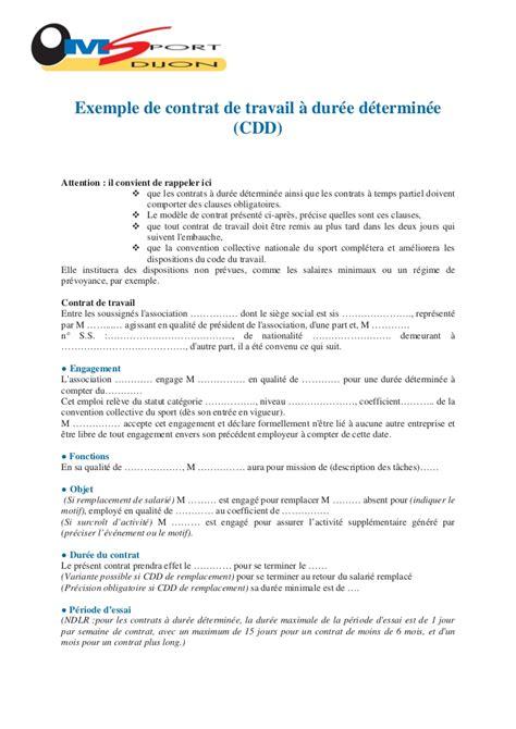 4 5 exemple de contrat cdd