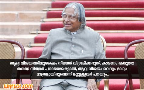 abdul kalam malayalam quote about dreams whykol abdul kalam quotes for students in malayalam