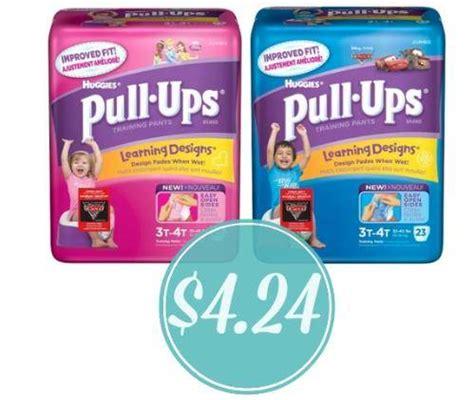 printable coupons huggies pull ups huggies pull ups coupons