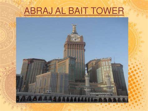 abraj al bait abraj al bait tower