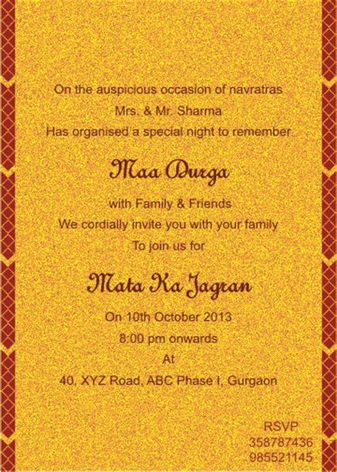 Invitation Letter Format For Jagran Images Invitation Sle And Invitation Design Mata Ki Chowki Invitation Template