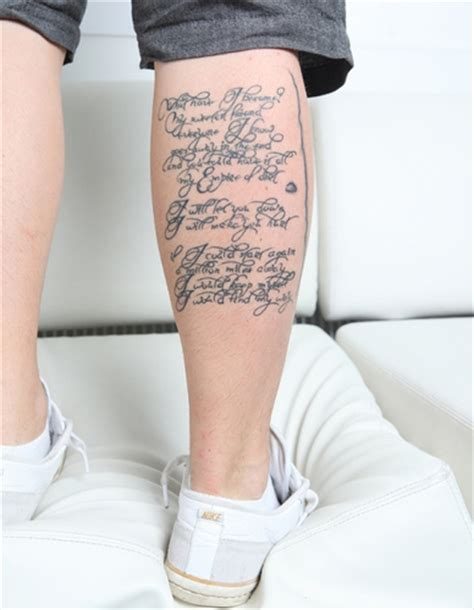 gustav schafer s new tattoo september 2009 it says in