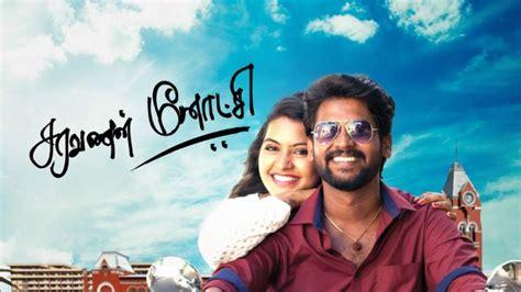 vijay tv hotstar watch saravanan meenatchi full episodes online for free on