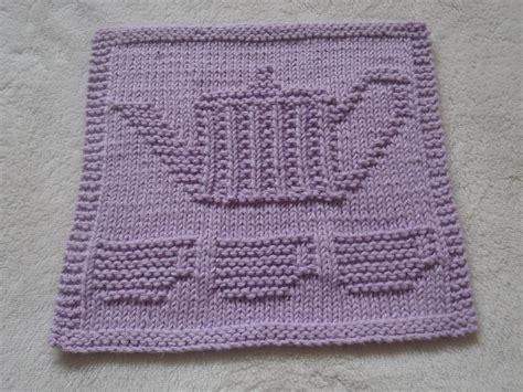 house dishcloth pattern teapot ii dishcloth by bubweez2745645 craftsy
