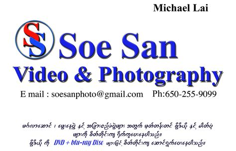 the best myanmar website the best myanmar website myanmar videos