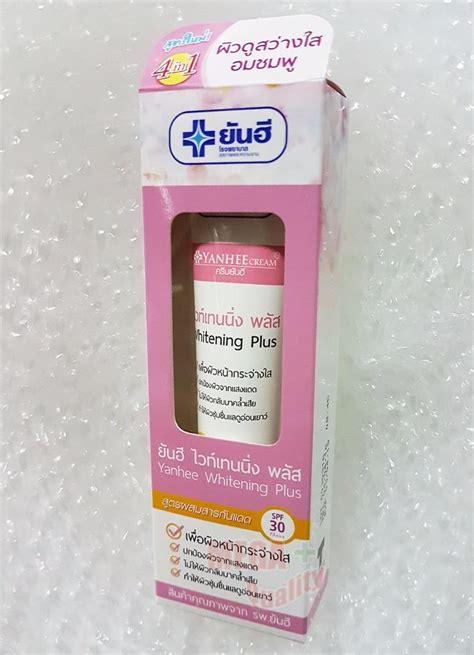 Aishaderm Lightening Day 20g yanhee whitening glutathione lightening for brightening skin 20g ebay