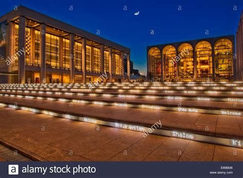 lincoln center performing arts lincoln center of the performing arts and the david h