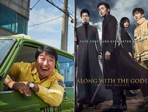 along with the gods the two worlds singapore 10 best selling films in korea in 2017 revealed