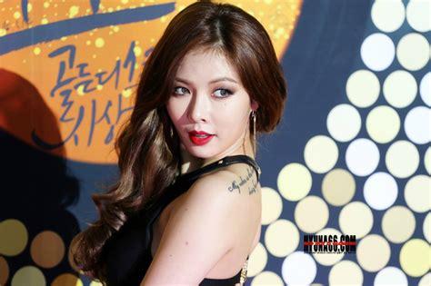 hyuna tattoo 2015 hyuna golden disk awards 2015 hyuna photo 38009849