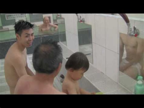 spy cam in public bathroom sento a public bath a place we have had for a long time