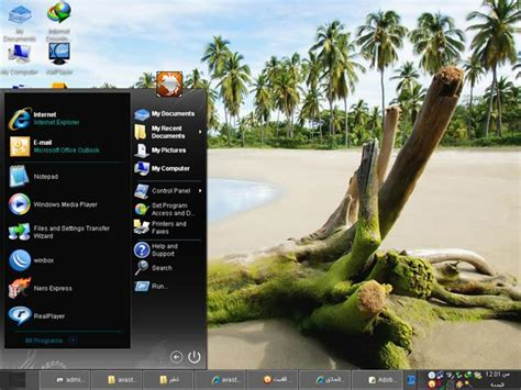 Cara Membuat Watermark S60v5 | windows xp nour x86 2013 raden mas akib