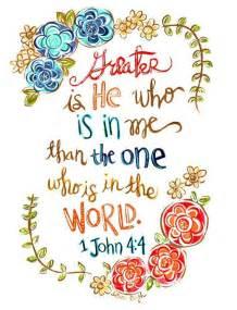 printable bible verse art scripture wall art bible verse art christian art 1 john