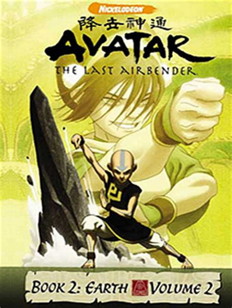 volume 2 books book 2 earth volume 2 avatar wiki fandom powered by