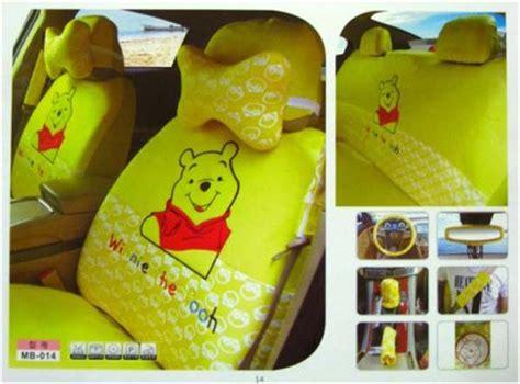 Bantal Mobil 3 In 1 Chanel 1 sarung jok mobil 18 in 1 winnie the pooh jual murah