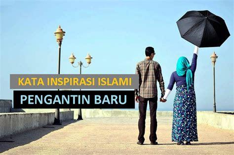 kata inspirasi islami  pengantin   penuh