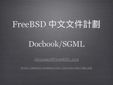freebsd ports collection index the freebsd project freebsd document project