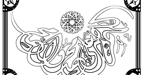 islamic calligraphy coloring pages calligraphy alphabet coloring pages calligraphy best