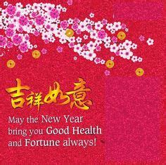 new year poems in mandarin 1000 images about chiinese new year on