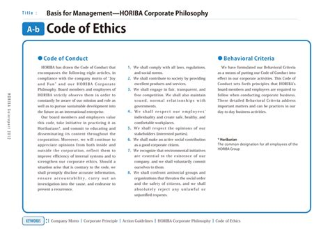 28 business ethics policy template business ethics