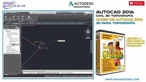 tutorial autocad civil 3d 2016 autocad civil 3d 2016 curso completo tutorial topograf 237 a