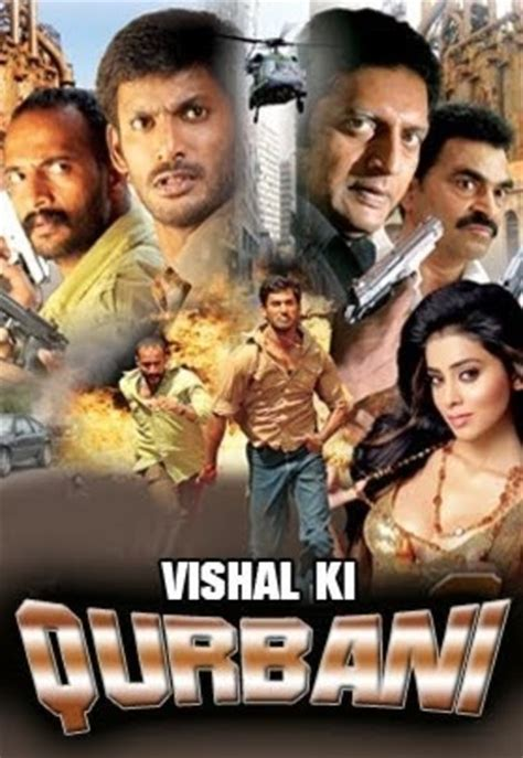 indian film qurbani vishal ki qurbani 2009 full movie watch online free