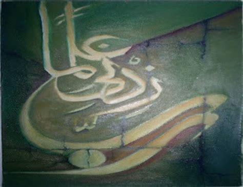 Lukisan Dinding Kaligrafi Nuansa Indah Buatan Tangan Asli Home Decor kreasi tangan kerajinan tangan asli buatan indonesia