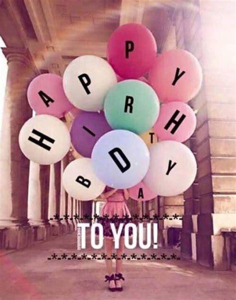 imagenes happy birthday friend feliz cumplea 241 os para una amiga im 225 genes frases gif y