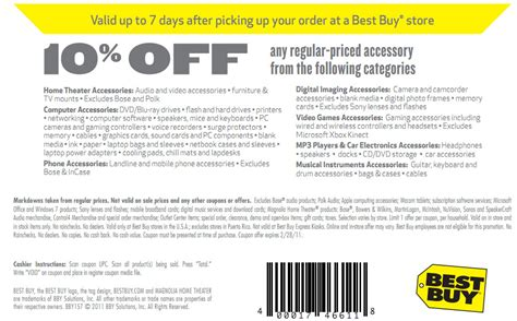 best buy coupon best buy coupons december 2014 coupon for shopping