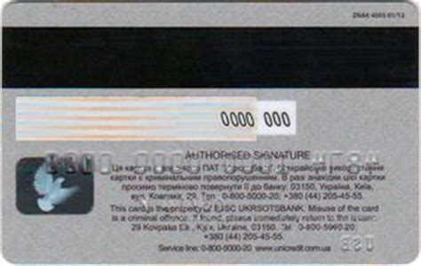 Credit Card Back Side Template Bank Card Visa Classic Quot Unicreditcard Quot Ukrsotsbank Ukraine Col Ua Vi 0312 1