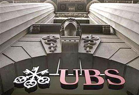swiss bank faq what are swiss bank accounts rediff business