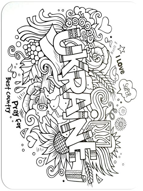 coloring for stress anti stress coloring pages for adults free printable anti