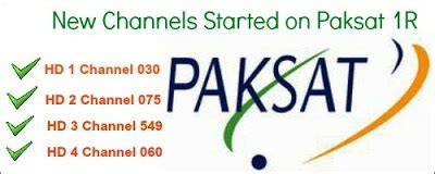 paksat all biss key channels updates 2018