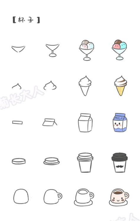 item doodle draw 25 trending food drawings ideas on food