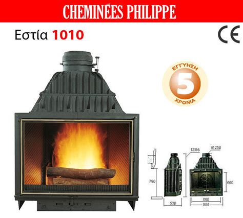 cheminee phillipe cheminees philippe 1010 skroutz gr