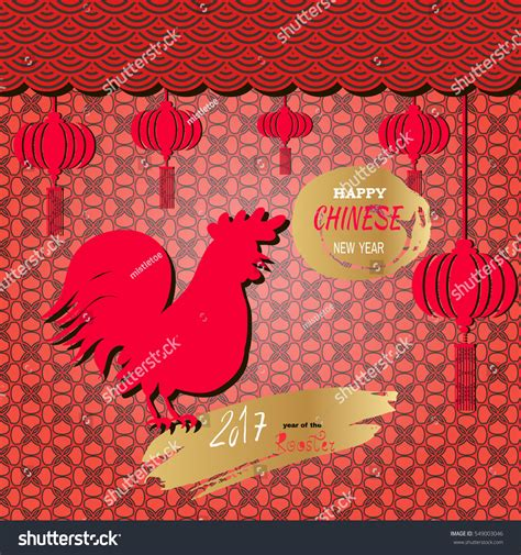 new year decorative elements rooster symbol 2017 new yearchinese new stock vector